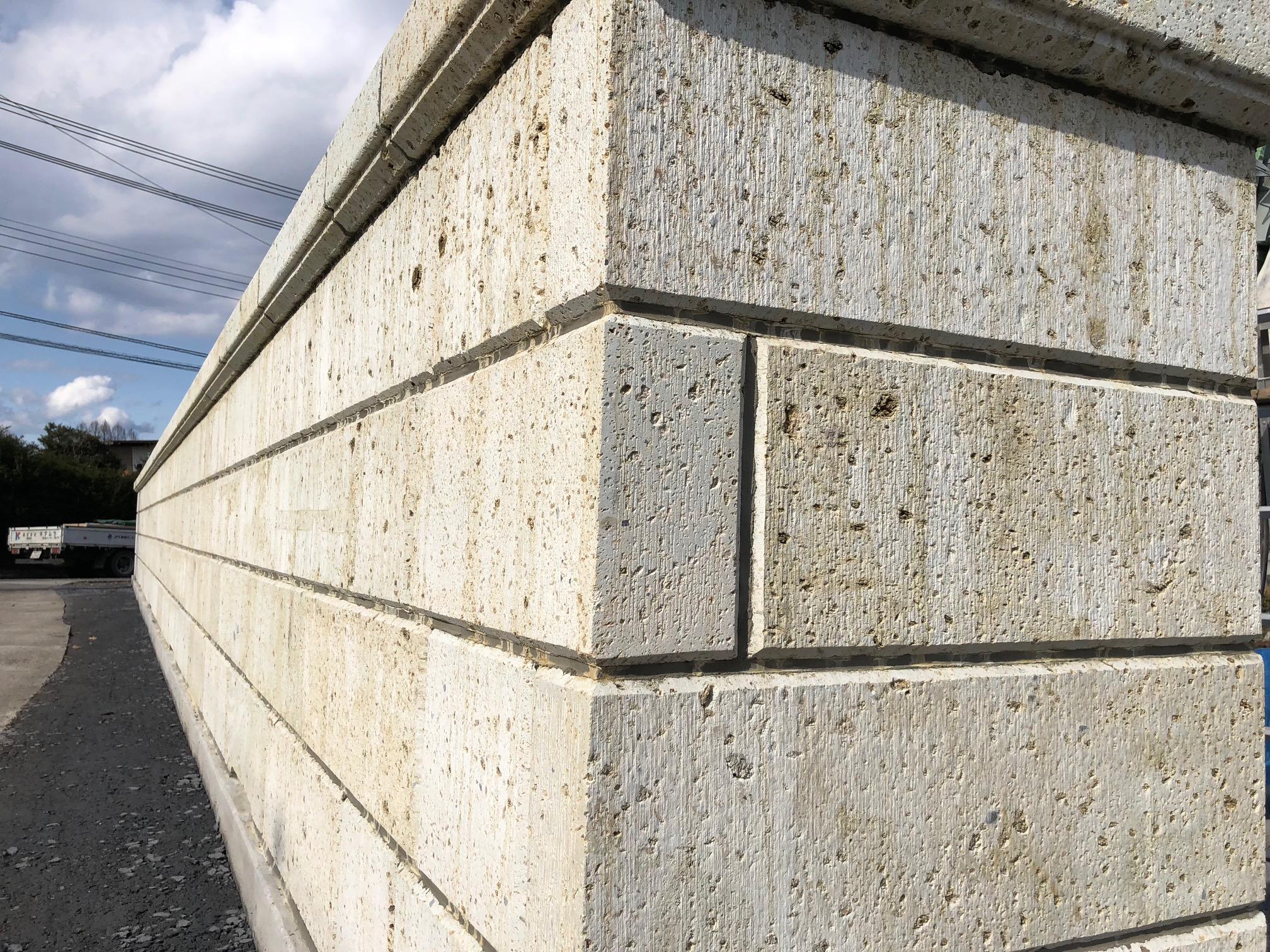 鹿沼市 石塀